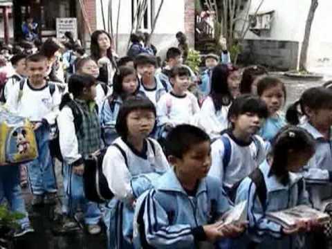 2008.11.13舊莊國小育樂中心戶外教學 - YouTube