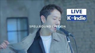 [Live] '오후 4시 (Feat. 렉스디)' - 라이브 클립 Ver. (출연 : 렉스디)
