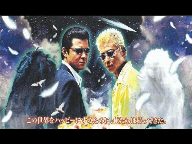 Dead or Alive 2: Birds Original Trailer (Takashi Miike, 2000)