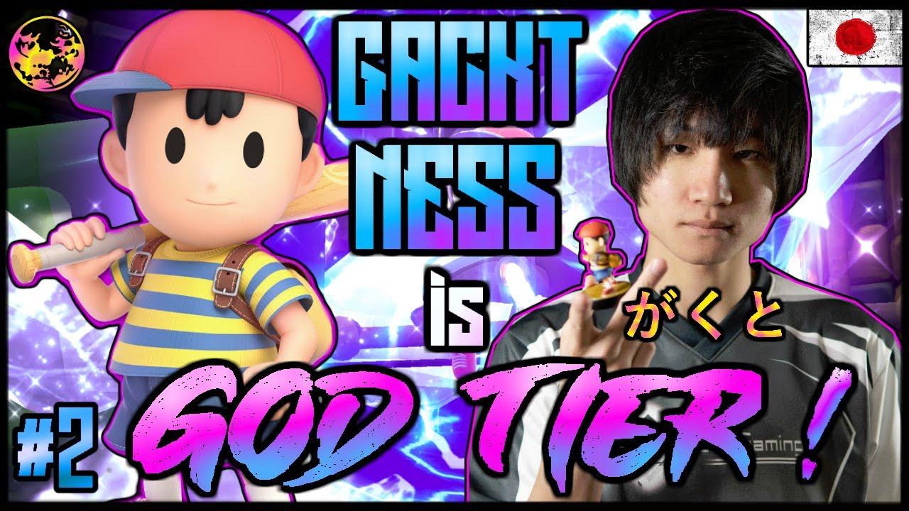 GACKT がくと NESS is GOD TIER! | #1 Ness Combos & Highlights | Smash Ultimate の神プレイ集 【スマブラSP】#2