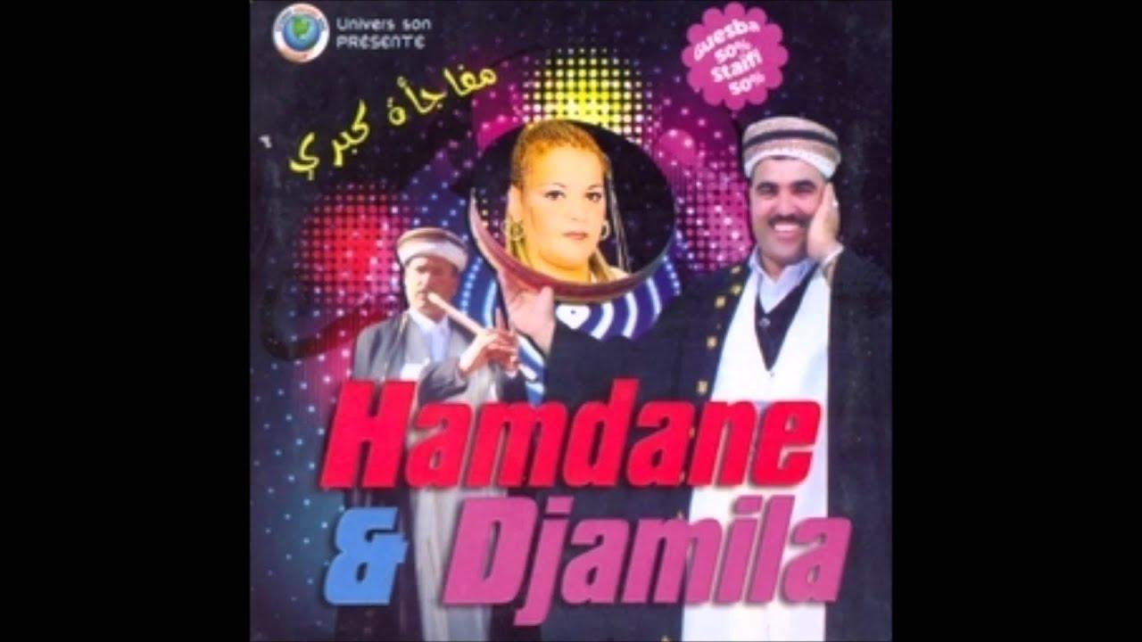 djamila duo sedik 2011