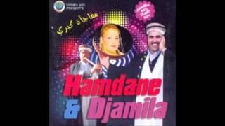Tal3a nechki bik - Djamila & Hamdane