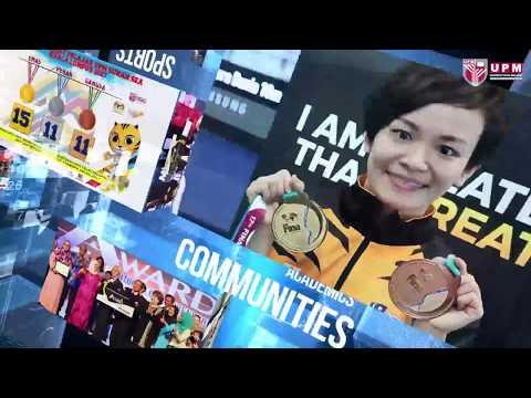 UPM Success Stories 2017