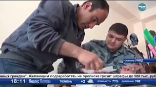 В Тюмени полицейские обнаружили 13 «резиновых» квартир