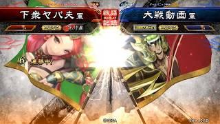 このごろカードが出るとき軍師田中が出なくてもSRが出るようになってる。