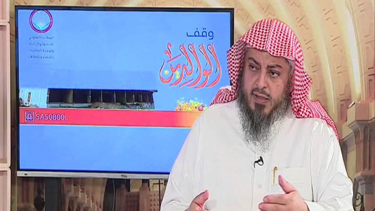 8 شرب ماء بعد أذان الفجر بـ 8 دقائق فهل يبطل صيامة الشيخ خالد الفليج Youtube