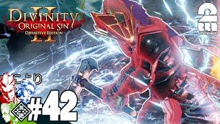 #42【RPG】弟者,兄者,おついちの「Divinity :Original Sin 2」【2BRO.】