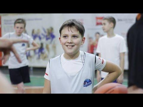 Баскетбол для взрослых и детей от 5 лет.