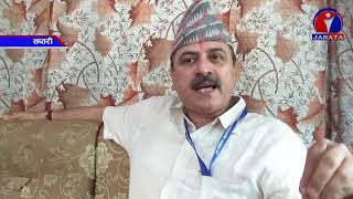 Janata Samachar    जनता समाचार - 2075 chaitra 14