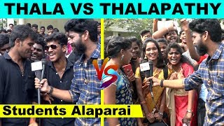 Exclusive Video Thala Vs Thalapathy – Funny Moments With College Students | Thalapathy 63 Viswasam