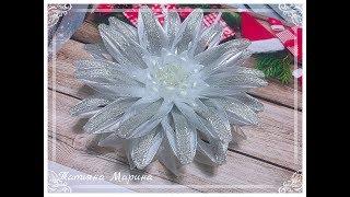 МК Фантазийный цветочек из узкой лентыFantasy Flower From A Narrow Ribbon
