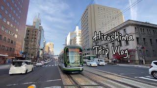 히로시마 여행 브이로그 Hiroshima Trip Vl…