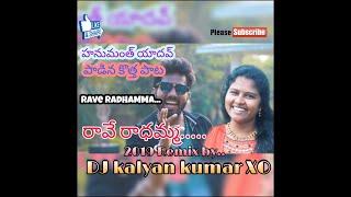 Gambar cover RAVE_RADHAMMA_Folk_Songs_2019_Remix By DJ kAlyan kumAr XO form SRC✌9100893677