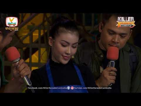 Killer Karaoke Cambodia Season 3 Week 5   កញ្ញា បេប៊ី - វិញ្ញាសារ ឆក់ឥតល្ហែ