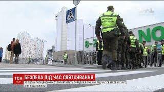 На День Незалежності порядок в Україні охоронятимуть 15 тисяч силовиків