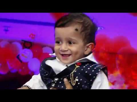 Chhote Tera Birthday Aaya Full Song
