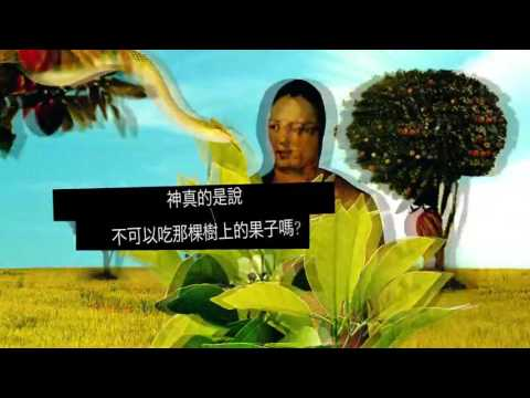 03 Satan and Pride   Standard Chinese 2