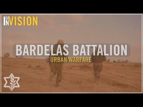 The Bardelas Battalion: Urban Combat   IDF in Vision