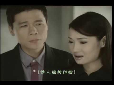 洪榮宏 & 蔡麗津 - 喘氣且悲傷(官方完整版MV)
