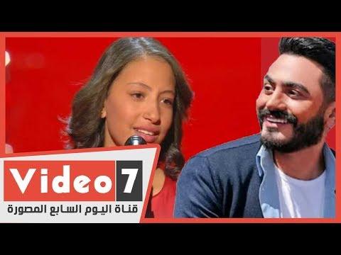 تامر حسني يحقق حلم الطفلة هايدى محمد ويعدها بالغناء معه  - 11:00-2020 / 1 / 21