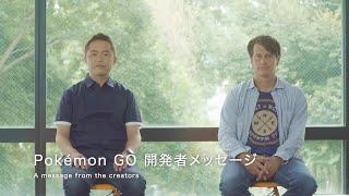 لعبة Pokemon Go متاحة الآن في اليابان - إلكتروني
