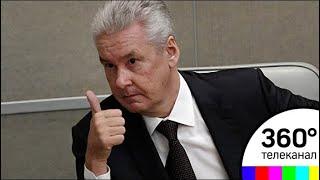 Смотреть видео Сергей Собянин набрал большее количество голосов на выборах мэра Москвы онлайн