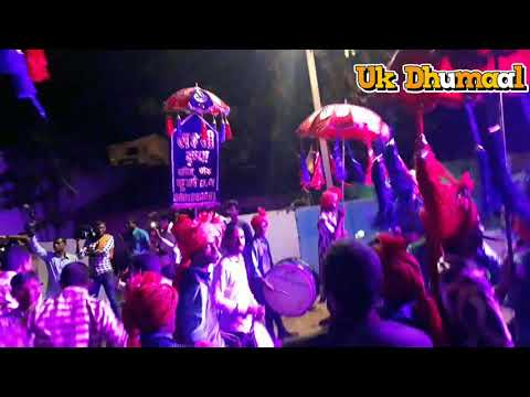 Non stop song !! Laxmi kirpa dhumaal party durg!!