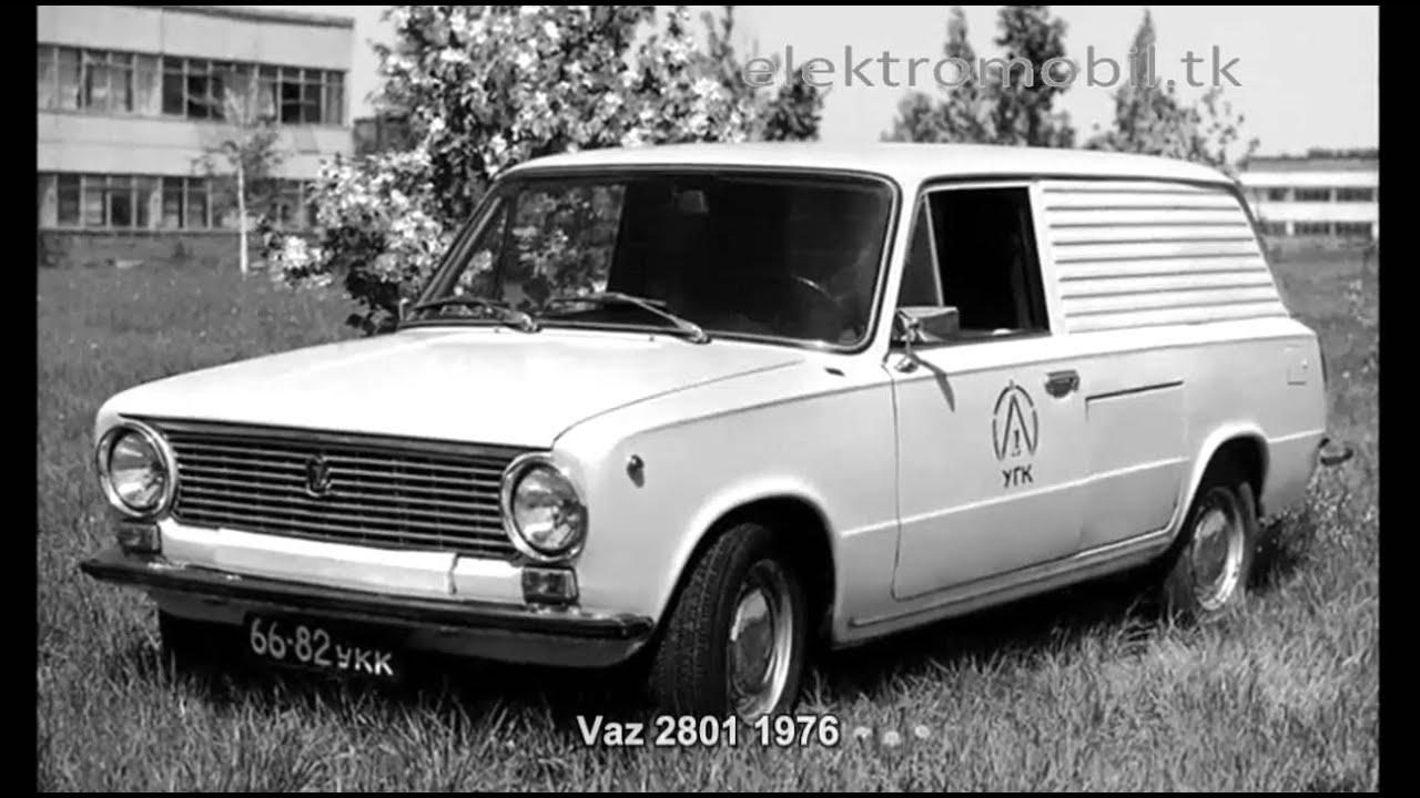 Лучшая цена гарантирована в автоэнтерпрайз, а также: самый большой выбор электромобилей в украине по самым низким ценам доступ к самой.