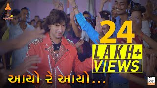 Aayo Re Aayo   Ek Radha Ek Meera   Zen Music Gujarati   Kashtabhanjan Films