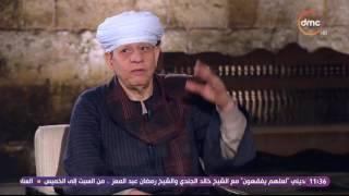 مساء dmc - الشيخ ياسين التهامي وما يشعر به اذا وجد الاعداد اكثر في حفلاته ؟