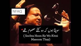 Sochta hoon ke woh kitne masoom thay By Nusrat Fateh Ali Khan | Lyrics By NFAK