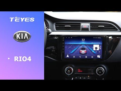 TEYES Штатное Головное устройство KIA RIO 4 GPS Android Aвтомагнитола магнитола