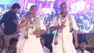Kali Kamli Wala Mera Yaar hai - Chitra Vichitra Shyam Bhajan, Ambala 2017   New Banke Bihari Bhajan