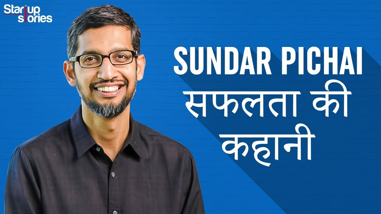 Sundar Pichai Success Story in Hindi | GOOGLE CEO Biography | Best Hindi Motivational Videos