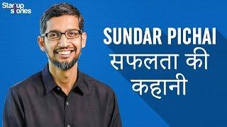 Sundar Pichai Success Story in Hindi   GOOGLE CEO Biography   Best Hindi Motivational Videos