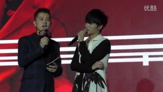 Chenyu Hua华晨宇20151217 二专《异类》发布会Part5