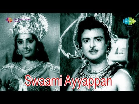 Swami Ayyappan | Thedivarum Kannukalil Song
