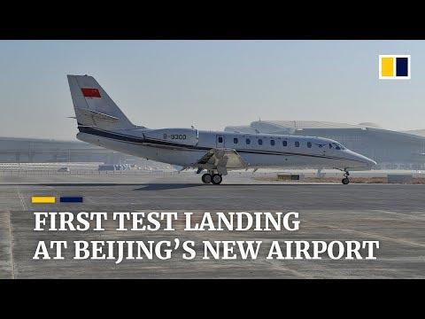 First test flight lands at Beijing's new Daxing International Airport