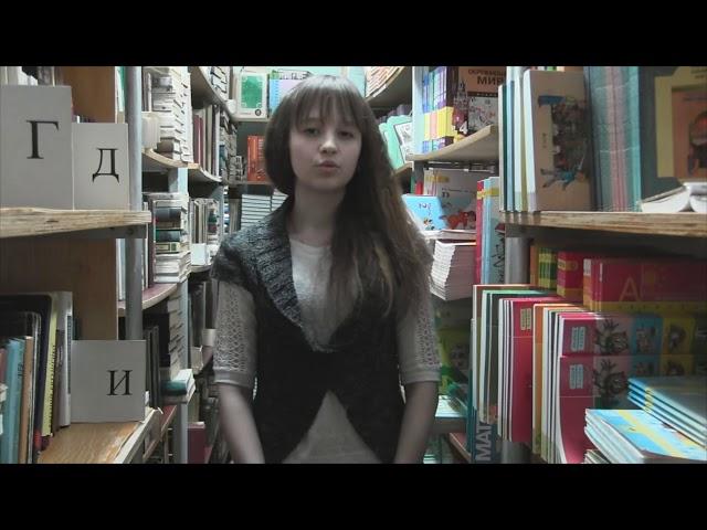 Изображение предпросмотра прочтения – ТатьянаБорисенко читает произведение «Родина» К.М.Симонова