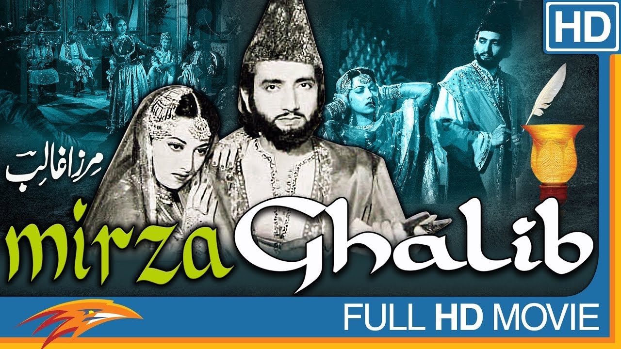 Mirza Ghalib Hindi Full Movie || Bharat Bhushan, Suraiya, Nigar Sultana || Eagle Hindi Movies