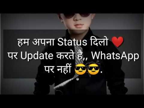 Attitude Status Boys Attitude Quotes Whatsapp Status Video