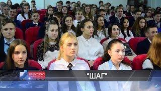 Вести Барановичи 27 сентября 2018.