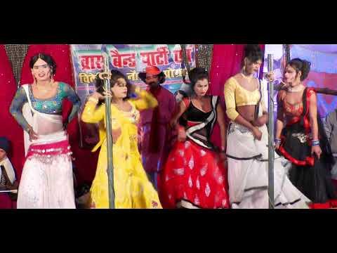 आजमगढ़ की फेमस बिदेसिया नौटंकी नाच पार्टी Azamgarh Ki Famous Nautanki Nach Party