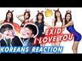 ENG SUB KOREAN BOYS React To EXID I LOVE U mp3