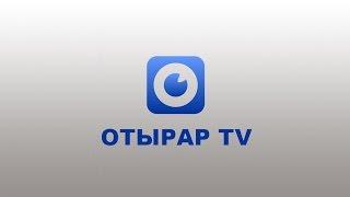 Отырар TV