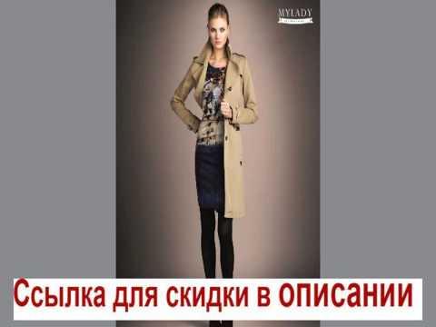 Парки куртки женские зимние купитьиз YouTube · С высокой четкостью · Длительность: 41 с  · Просмотров: 195 · отправлено: 25.11.2013 · кем отправлено: vella devon