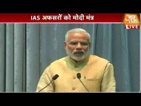 Modi's Message For Trainee IAS Officers