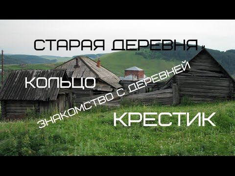 """Ладога — Музей-заповедник """"Старая Ладога"""""""