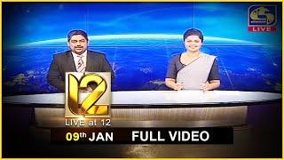 Live at 12 News – 2021.01.09 Thumbnail