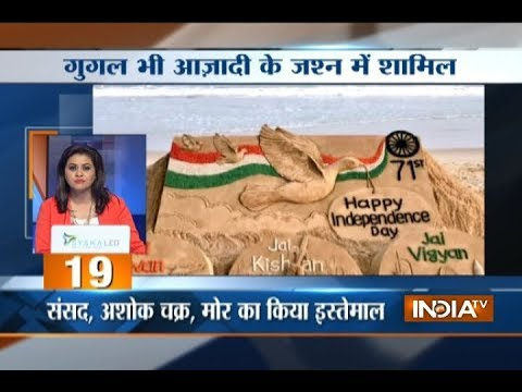 5 minute 25 khabrein | 15th August, 2017 - India TV